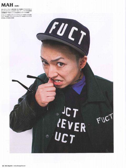 fuct3